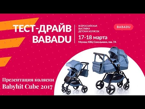 6040a84fba44 https   babadu.ru store product 5107527  http   img.youtube.com vi ...