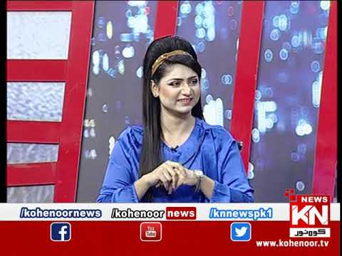 Kohenoor@9 11 February 2020 | Kohenoor News Pakistan