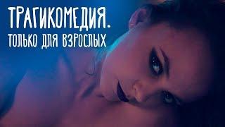 """""""Фагот"""" - первый российский фильм, снятый на iPhone"""