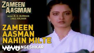 R.D. Burman - Zameen Aasman Nahin Milte Best Audio Song
