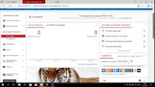 РОЗЫГРЫШ АККАУНТА CLASH ROYALE ПИАР каналов по 8 рублей