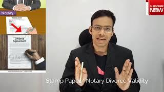 "स्टाम्प पेपर या नोटरी तलाक वैधता ""Stamp Paper/Notary Divorce Validity"""
