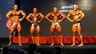 preview picture of video 'Platinum Bodybuilding Figure 2015: Overall Champ - Ahmed Ashkanani'