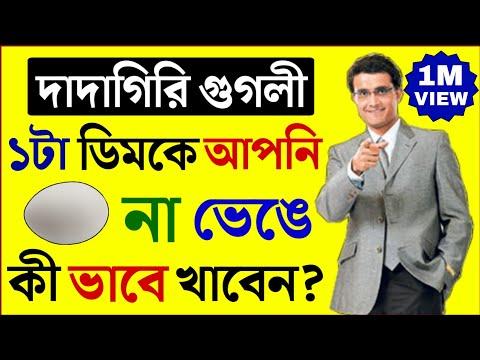 Dadagiri все видео по тэгу на igrovoetv online