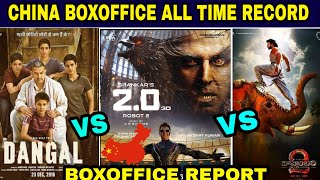 Robot 2.0 breaks all records ? China Boxoffice full REPORT, Dangal vs Robot 2.0 vs bahubali 2