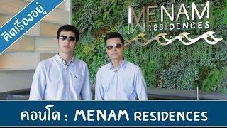 Video of Menam Residences