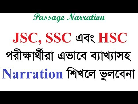 Passage Narration for JSC-SSC-HSC Practice-1