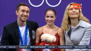 Evgenia Medvedeva, Alina Zagitova amazing exclusive post-Olympic interview for the Russian news
