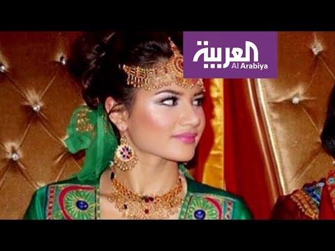 العرب اليوم - شاهد: شباب أفغاني يُنظم أول عرض أزياء في الهواء الطلق