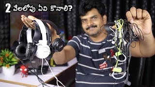 Best Earphones Under 2000 ll in telugu ll