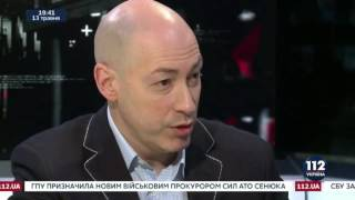 Геи в правительстве РФ