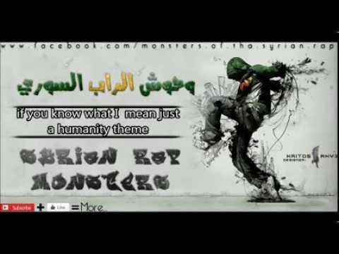 Gang Rap | Torch & Diesel | _ Fuck Obama ( وحوش الراب السوري 2013 )