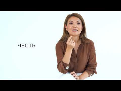 #МыКазахстан с Акмаржан Кушербаева