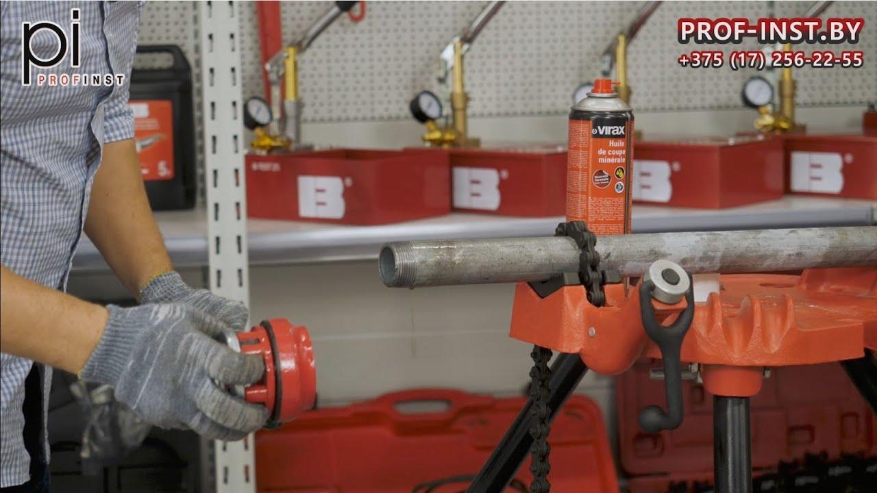 Труборез роликовый для стальной трубы, до 1.1/4 дюйма