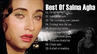 Best Of Salma Agha | सलमा आगा के सदाबहार गीत | Mohammad Aziz, Salma Agha