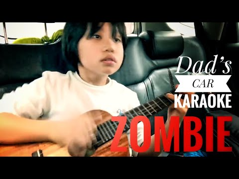 Kid murders The Cramberries on ukulele