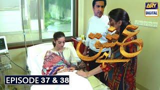 Ishq Hai Episode 37 & 38 Part 1 & Part 2 Teaser Ishq Hai Episode 37  Ishq Hai Episode 38 Ary Digital