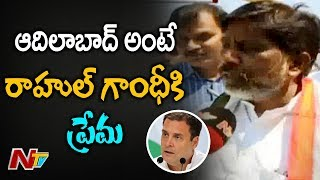 Bhatti Vikramarka Face to Face over Rahul Election Campaign to Start from Adilabad | NTV