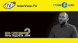 Алексей Якубин: Вероятность того, что Рада будет распущена 99%
