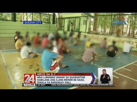 [GMA]  24 Oras: CCTV at loud speakers, ginamit sa pagtukoy at pagsita ng mga 'di naka-face mask