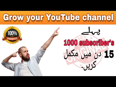 How to get more subscribers on YouTube channel Grow krne ka tarika  | monitiz channel in one month