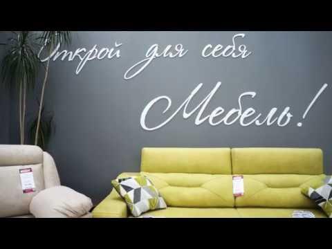 Видео Сдается в аренду Торговое помещение, г. Минск, Меньковский тракт, дом 43, р-н Малиновка