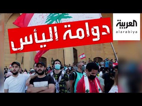 العرب اليوم - شاهد كارمن ترد على منتقديها بعد مطالبتها بعودة الانتداب الفرنسي
