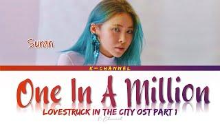One In A Million - Suran (수란) | Lovestruck in the City 도시남녀의 사랑법 OST Part 1 | Lyrics 가사 |Han/Rom/Eng