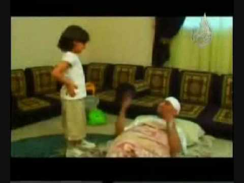 أبو علي- بنيتي