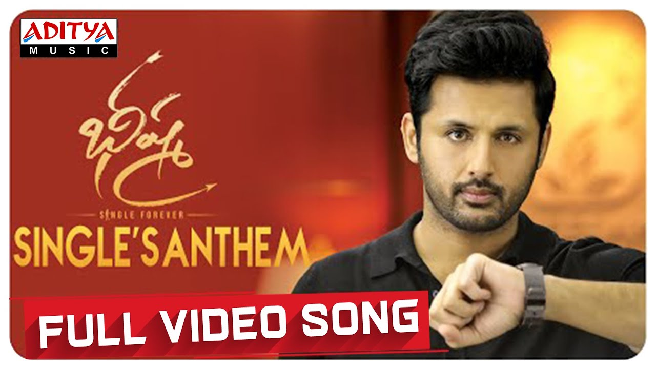 Singles Anthem Lyrics - Bheeshma | Nithin | Anurag Kulkarni|  Anurag Kulkarni Lyrics
