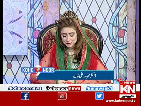 Kohenoor@9 With Dr Nabiha Ali Khan 12 May 2021 | Kohenoor News Pakistan