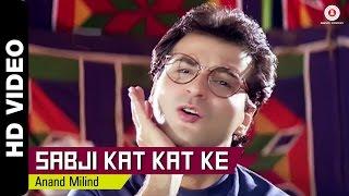 Sabji Kat Kat Ke Full Video | Mere Sapno Ki Rani (1997