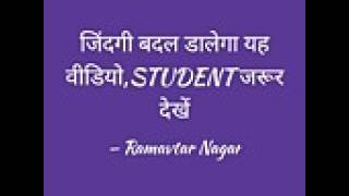 BEST MOTIVATIONAL Shayari (NEW)#हिल जाओगे inspirational Kavita,Motivational poem,best shyari kavita - Download this Video in MP3, M4A, WEBM, MP4, 3GP