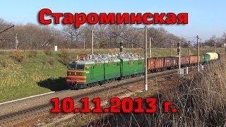 Поездка в Староминскую 10.11.2013 г.