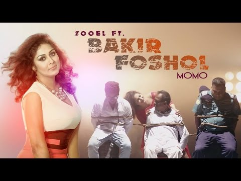 Download Bakir Foshol by Momo | ZooEL | Rafsan | Bangla New Song 2017 HD Video