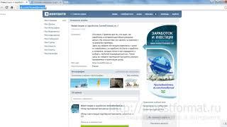 vktarget ru для рекламодателей