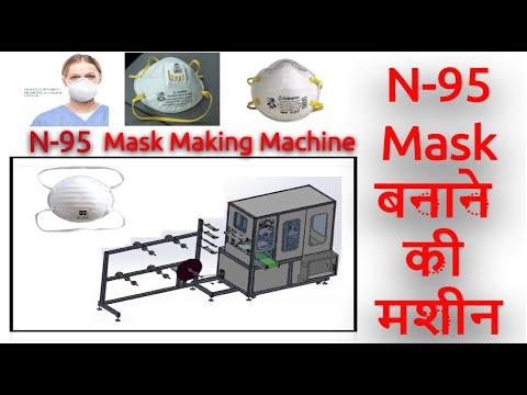 N95 Cup Mask Making Machine
