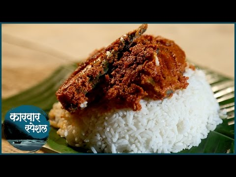 Baked Bangda (Dry) - बांगडा धोडक | Karwar Special | Recipe by Archana in Marathi | Easy Fish Recipe