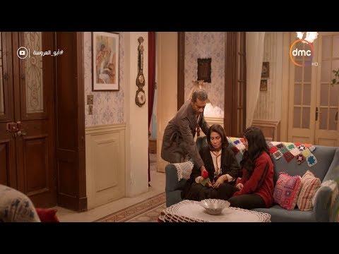 عبد الحميد جرب مع عايدة كل الطرق عشان يصالحها ???? .. ( انا مش عايزه ورد .. عليها تقل ) #أبو_العروسة