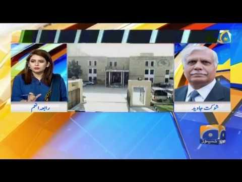 Nawaz Sharif Ki Wapsi Per Security Ko Kis Tarha Yaqeeni Banaya Jaye Ga? Election Head Quarter