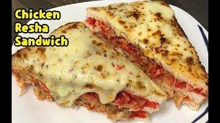 Tasty Chicken Resha Sandwich / Sandwich For Breakfast / Kids Lunchbox idea By Yasmin's Cooking
