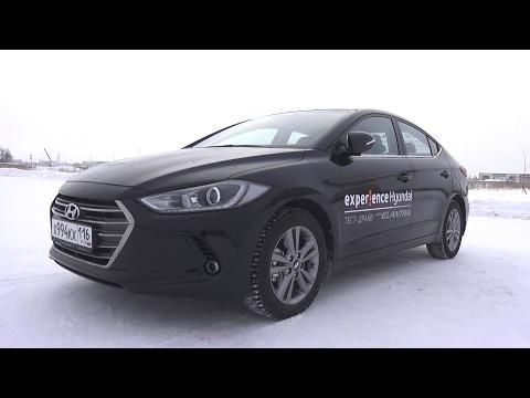 2017 Hyundai Elantra 2.0 AT Comfort. Обзор (интерьер, экстерьер, двигатель)