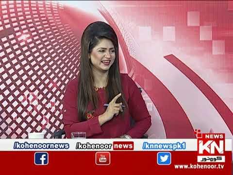 Kohenoor@9 05 June 2020 | Kohenoor News Pakistan