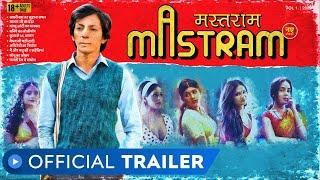 Mastram Trailer