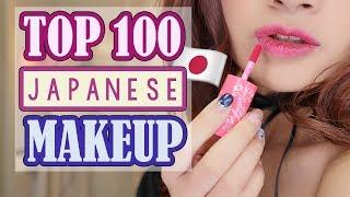 MUST BUY: BEST JAPANESE MAKEUP TOP 100