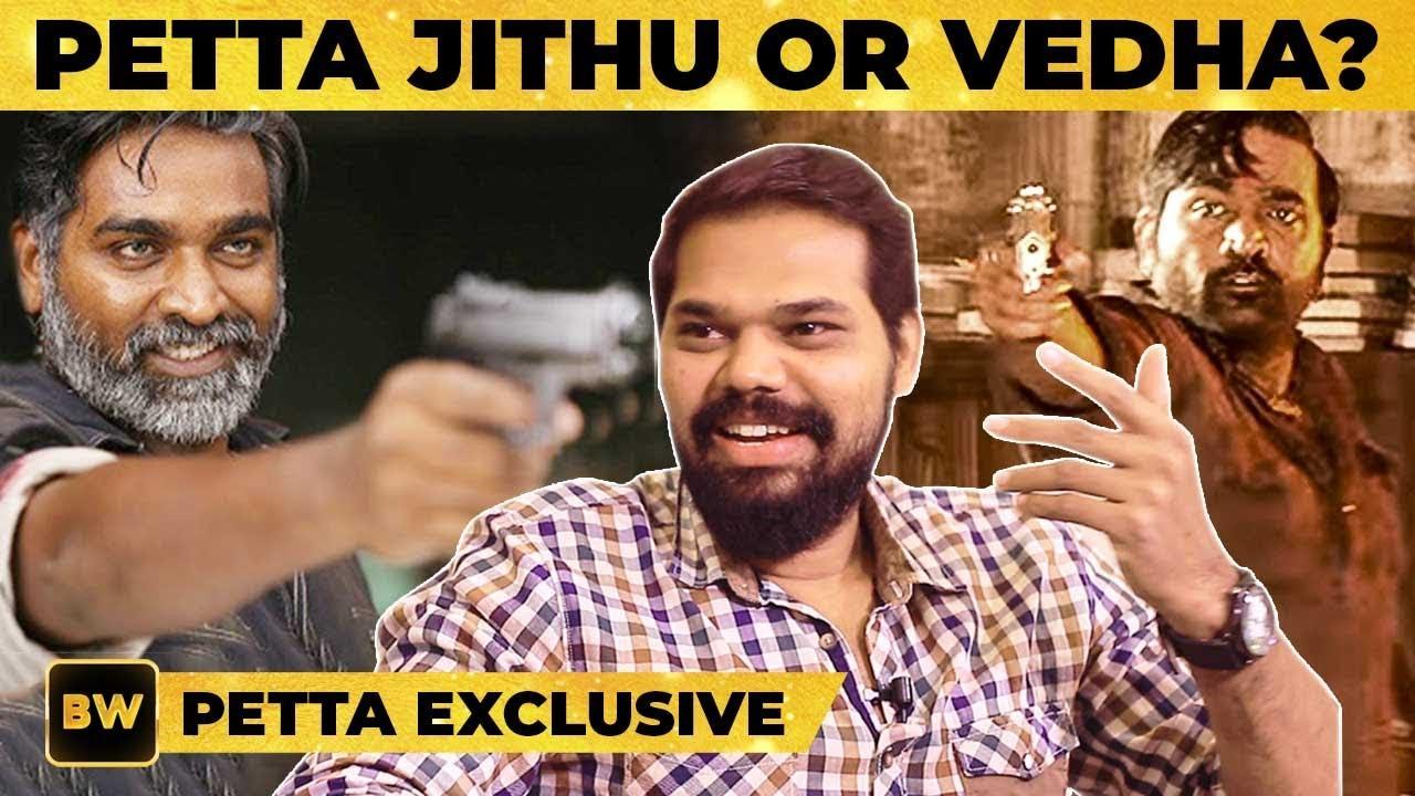 PETTA Vijay Sethupathis Villain Character - Reveals Vivek Prasanna | Rajinikanth | MY 416