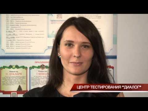 Сертификат на разрешение на работу в России. Как получить?