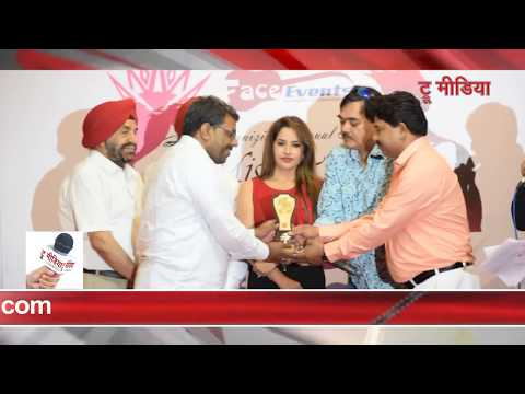 Beauty Contest Miss and Mr. Face of India 2017 by Face Group | True Media News