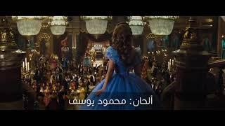 محمود يوسف قلبى اتمنى .. Mahmoud Youssef Alby Etmana تحميل MP3