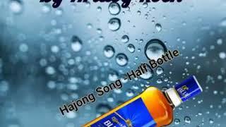 Hajong Song Oh Mola Sona Buri